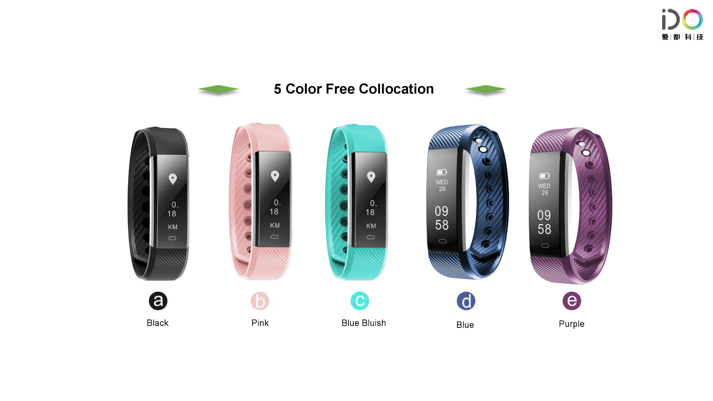 ID115HR Fashion Health+Smart Rate Band – univo